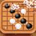 五子棋—双人联机手机策略对战小游戏