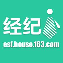 网易经纪人-二手房、卖房、二手房信息交易平台