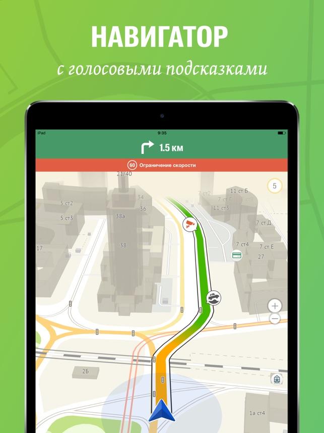 643x0w 18 лучших приложений для планирования летнего отдыха (iOS и Android)