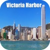 Victoria Harbor - Hong Kong Tourist Travel Guide