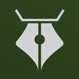 eBook Maker Pro in English