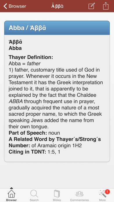7,500 ヘブライ語聖書辞典のおすすめ画像2