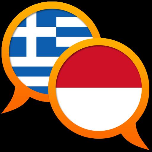 Greek Indonesian dictionary