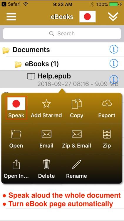 SpeakJapanese 2 Pro (6 Japanese Text-to-Speech) screenshot-3