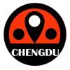成都旅游指南地铁路线离线地图 BeetleTrip Chengdu travel guide with offline map and metro transit