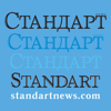 Standartnews
