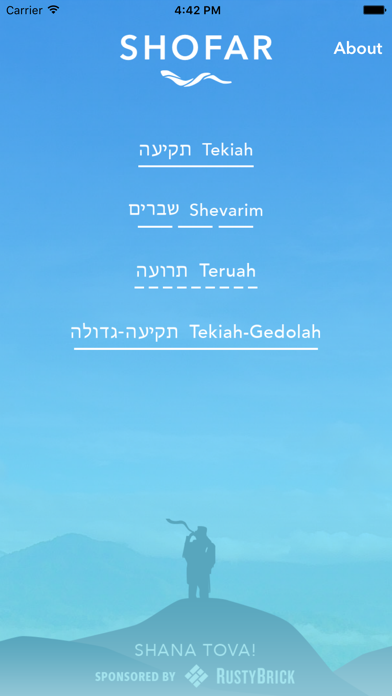 Shofar screenshot one