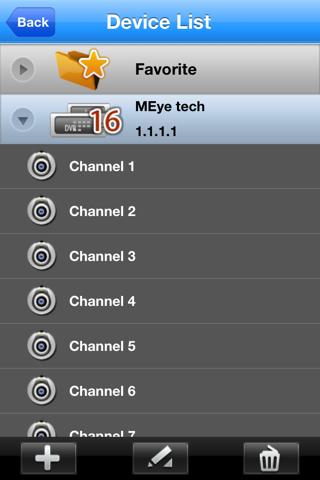 Скриншот из MEyeProV2