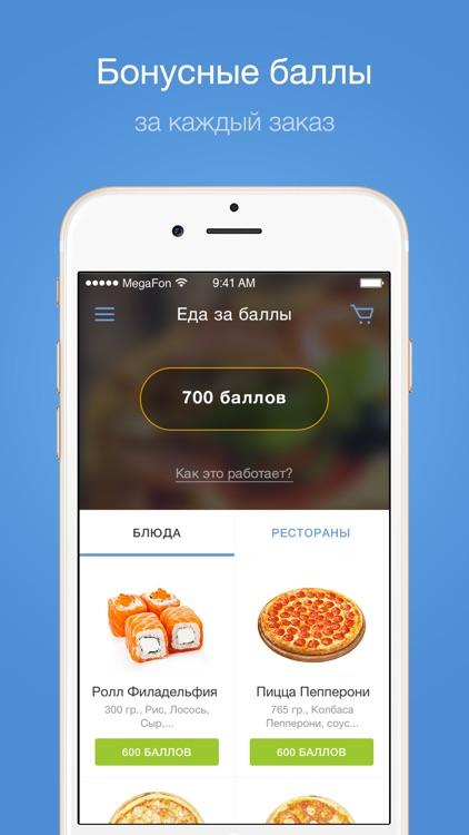 Zakazaka app csxt gofast rocket