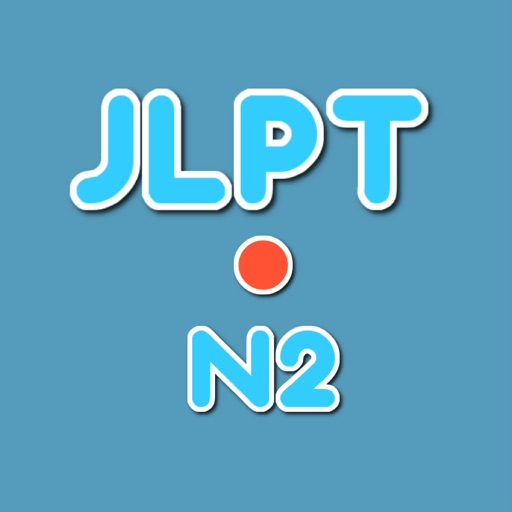 Vocabulary & Kanji du JLPT N2