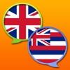 点击获取English Hawaiian Dictionary