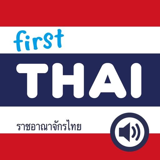 FirstThai