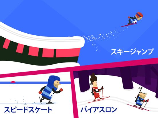 Fiete Wintersportsのおすすめ画像3