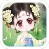 古装宫廷美女-最美中国小公主,女孩最爱的换装游戏