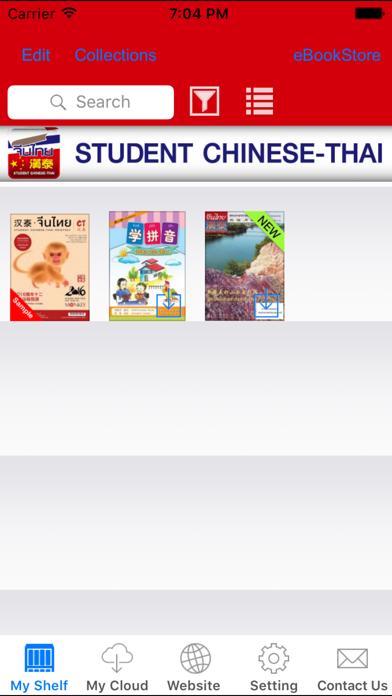 Chinese-Thai screenshot one