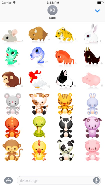 Chinese Zodiac - Luna Year Sticker Pack 01