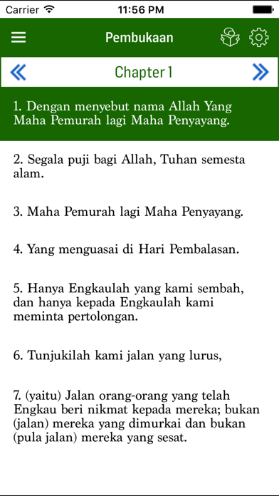 Indonesian Quran screenshot one