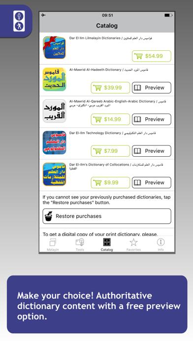 Malayin Arabic <-> English Dictionariesのおすすめ画像1