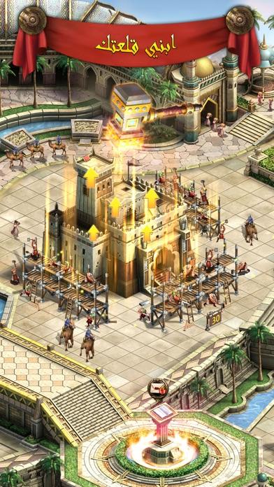 Скриншот انتقام السلاطين