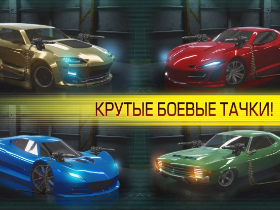 Cyberline Racing на iPad