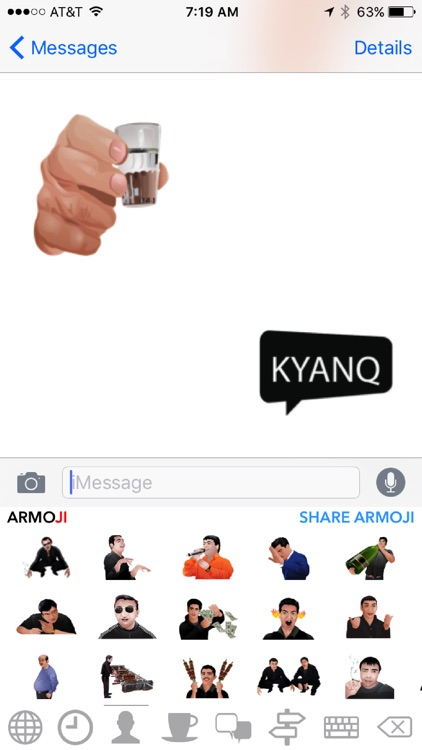 ARMOJI screenshot-3