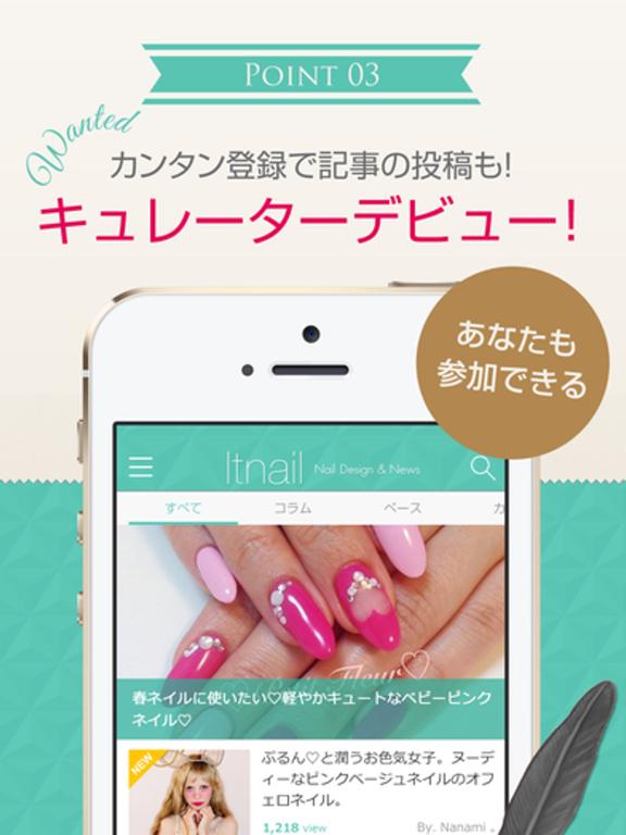ネイルデザインマガジン-itnail-イットネイルのおすすめ画像4