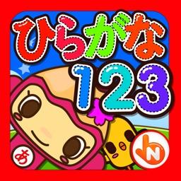 Japanese (Hiragana, Katakana) 123 Reading Writing