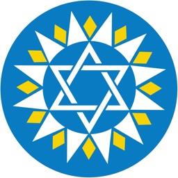 United Synagogue of Hoboken