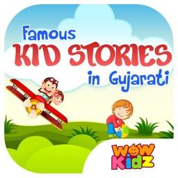 Famous Kids Stories in Gujarati