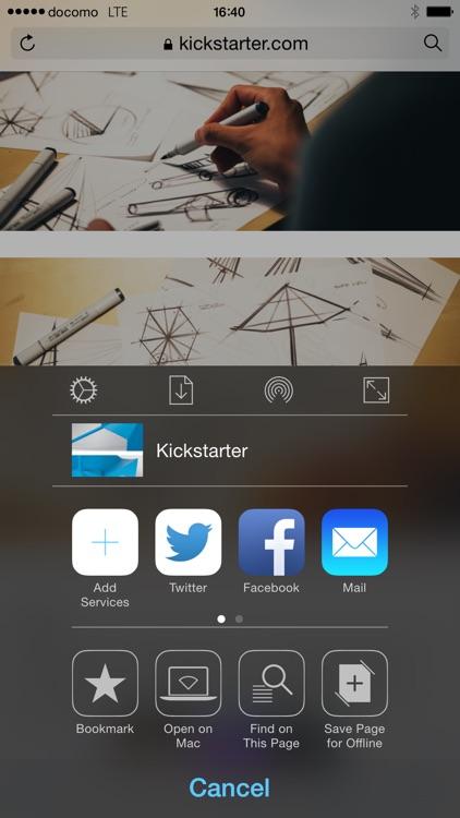 Sleipnir Mobile screenshot-4
