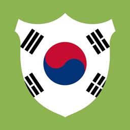 Curso de Coreano intermedio