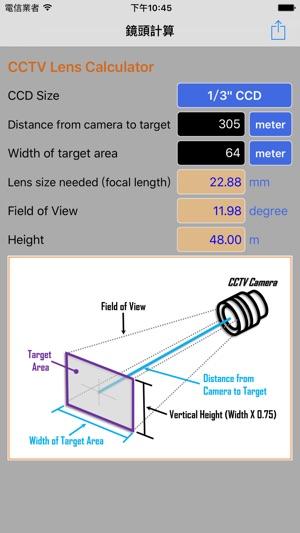 在App Store 上的「鏡頭計算Lens Calculator」