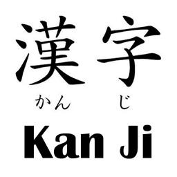Japanese Kanji Flashcard