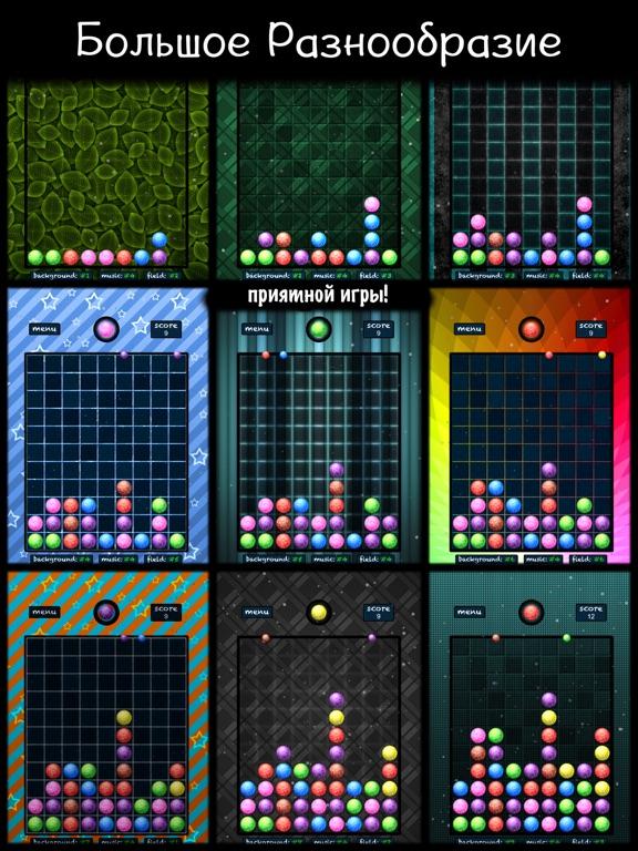 Игра Bubble Shooter Up - Шарики, Три в Ряд и Логика