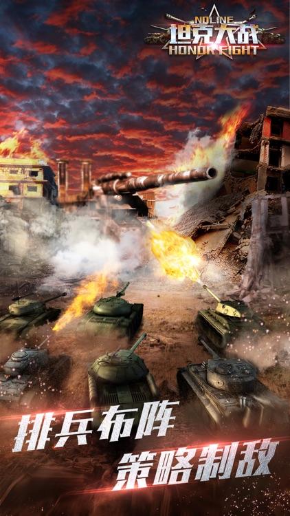 坦克大战noline-3D策略战争坦克卡牌手游 screenshot-3