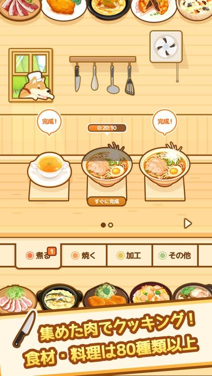 ハントクック -狩りからはじまるジビエ料理のレストラン- screenshot-3