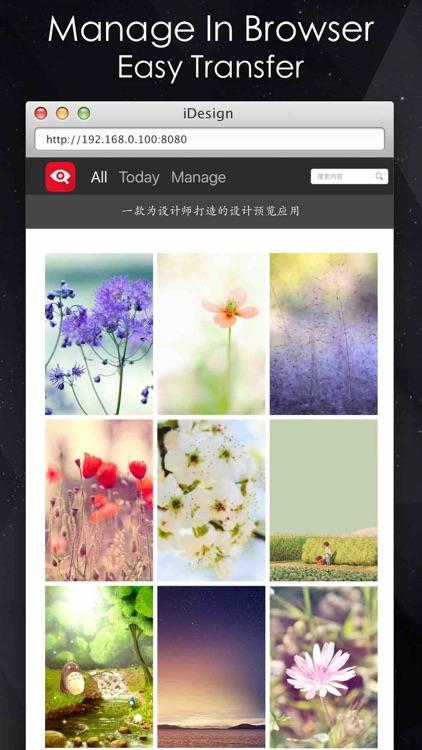 iDesign Pro - App Icon & UI Preview Tool screenshot-3
