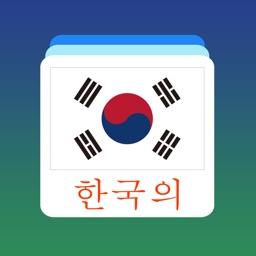 Korean Word - Learn Basic Korean Vocabulary EASY