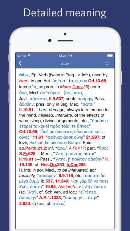 Intermediate Greek English Lexicon