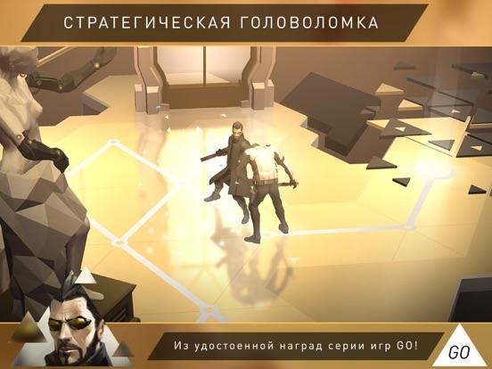 Deus Ex GO на iPad