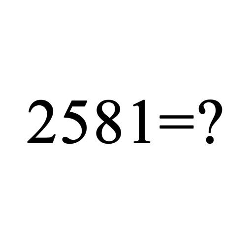 2581=?