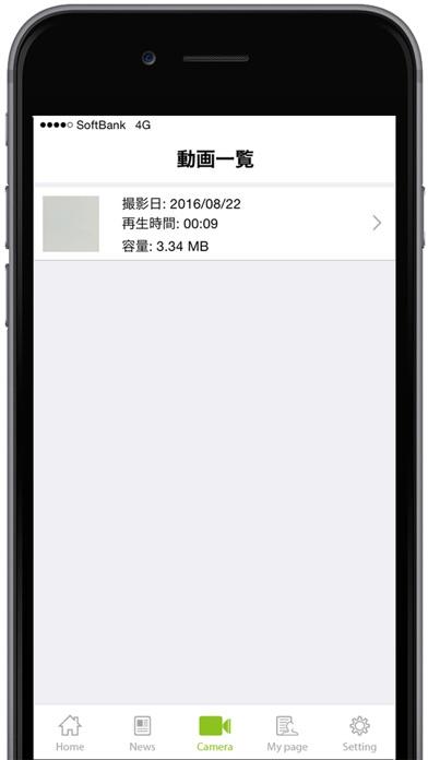 自己PR動画撮影アプリby就キャスのスクリーンショット3
