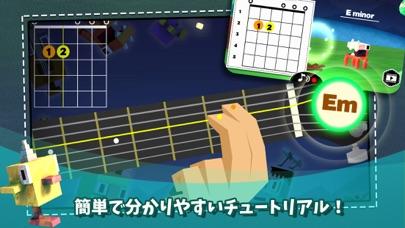 モンスターコード: 音楽を楽しむアドベンチャーのおすすめ画像3