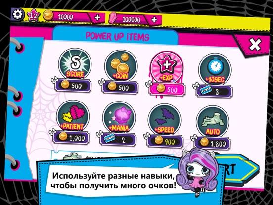 Игра Monster High™ Minis Mania