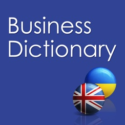 English-Ukrainian Dictionary of Business Terms