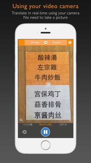 Waygo Chinese Japanese And Korean Translator On The App Store