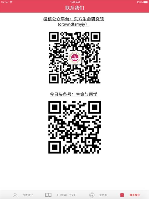 https://is2-ssl.mzstatic.com/image/thumb/Purple62/v4/c3/c0/f8/c3c0f83a-678c-739f-608f-57a6ed72f3d0/source/576x768bb.jpg