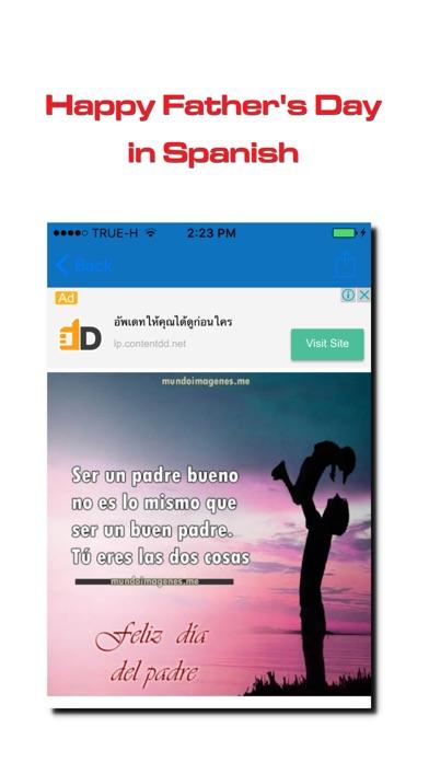 Father's Day Wishes CardScreenshot von 3