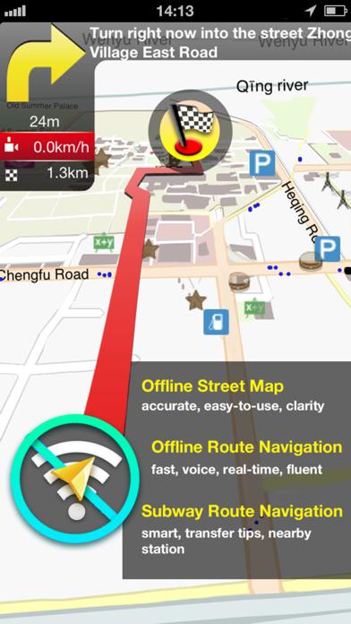 Las Vegas Map screenshot one