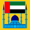 UAE Prayer Times أوقات الصلاة في الإمارات